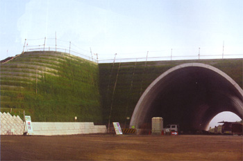 アデムウォール工法 斜壁タイプ