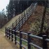 プラ擬木 柵