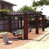 プラ擬木 藤棚