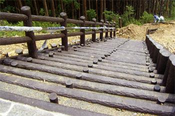 プラ擬木 階段/階段デッキ 施工例0