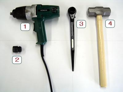 リンクプレート取付工具