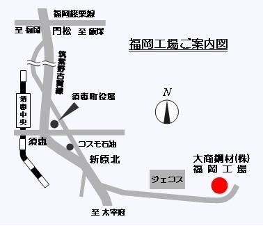 福岡工場 地図